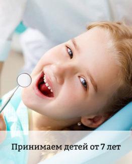 detskaia_stomatologiia-555x600132