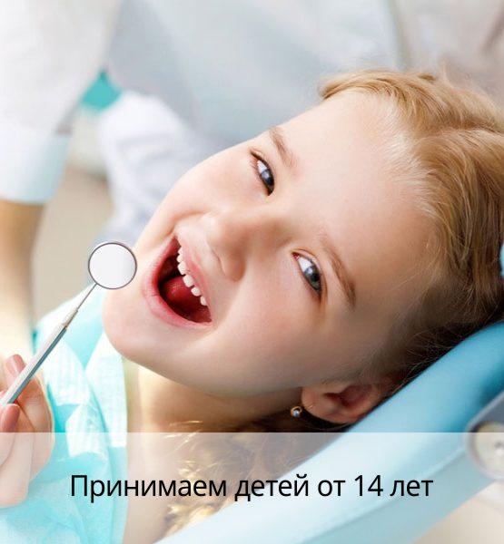 svetlana-stom-detskaia-stomatologiia