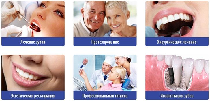 цены на лечение зубов тюмень