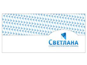 podarochnyi-sertifikat-stomatologiia-svetlana (4)